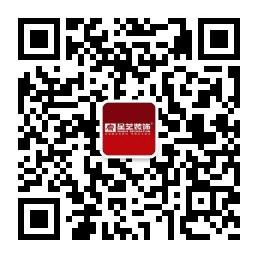 星艺微信服务号二维码