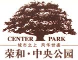 荣和中央公园