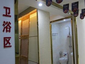 主材展厅之卫浴
