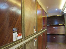 主材展厅实景之木地板