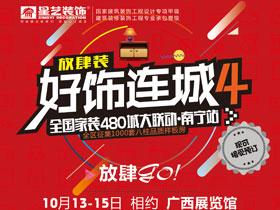 南宁最好的新利18全站公司告诉你金九银十最适合新利18全站,赶紧戳进来看!