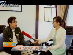 张旭专访视频