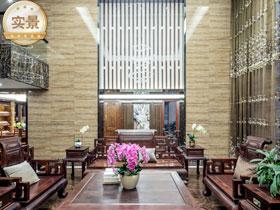 华凯逸悦豪庭410平新中式客厅完工实景