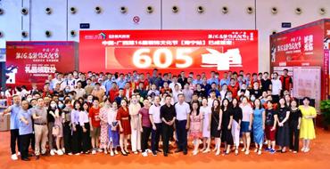 605单丨星艺第十六届装饰文化节圆满落幕,品牌魅力再次见证